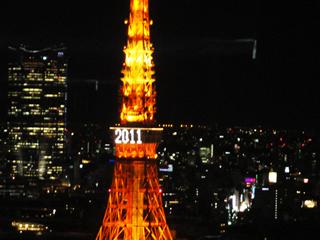 201101070004